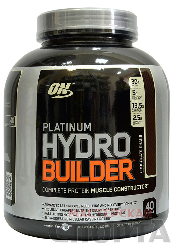 Optimum Nutrition HydroBuilder